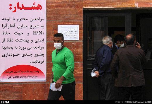 موج آنفلوانزا تا 10 روز دیگر فروکش خواهد کرد، نیازی به تعطیلی مدارس در کرمان نیست
