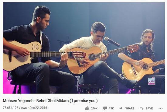 این موزیک ویدئو های خواننده های ایرانی، یوتیوب را تکان دادند